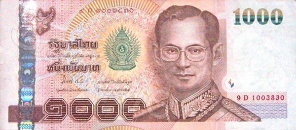 baht-1000