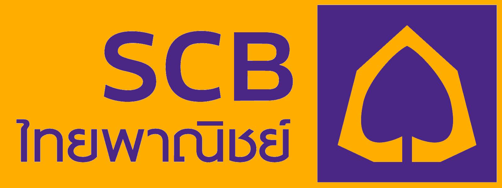 scb_2010logo