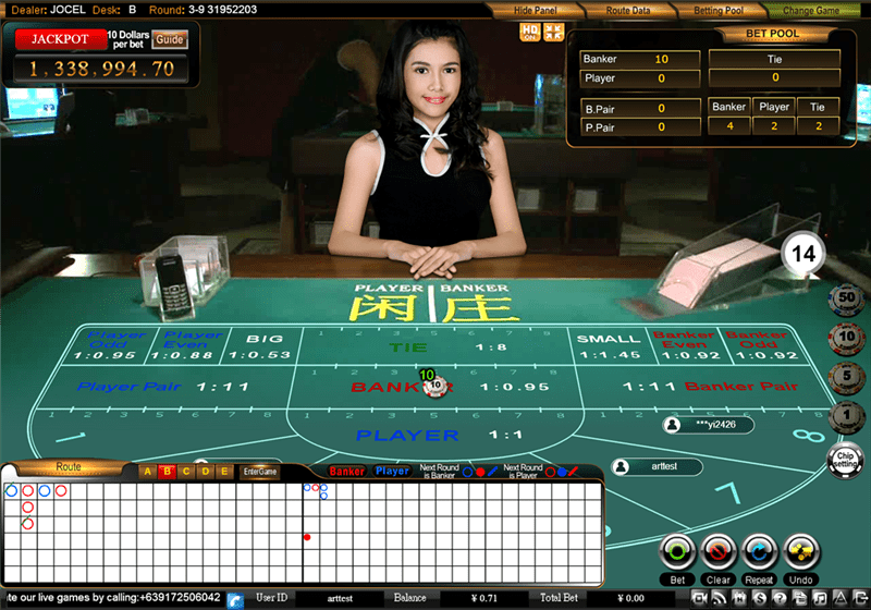 live-dealer-baccarat-2